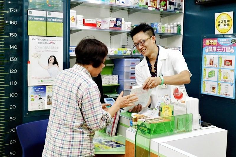 慢性病連續處方箋社區藥局領藥更方便 台中市藥師公會關心您
