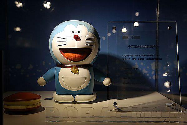 台中。展覽 | 機器人展在自然科學博物館
